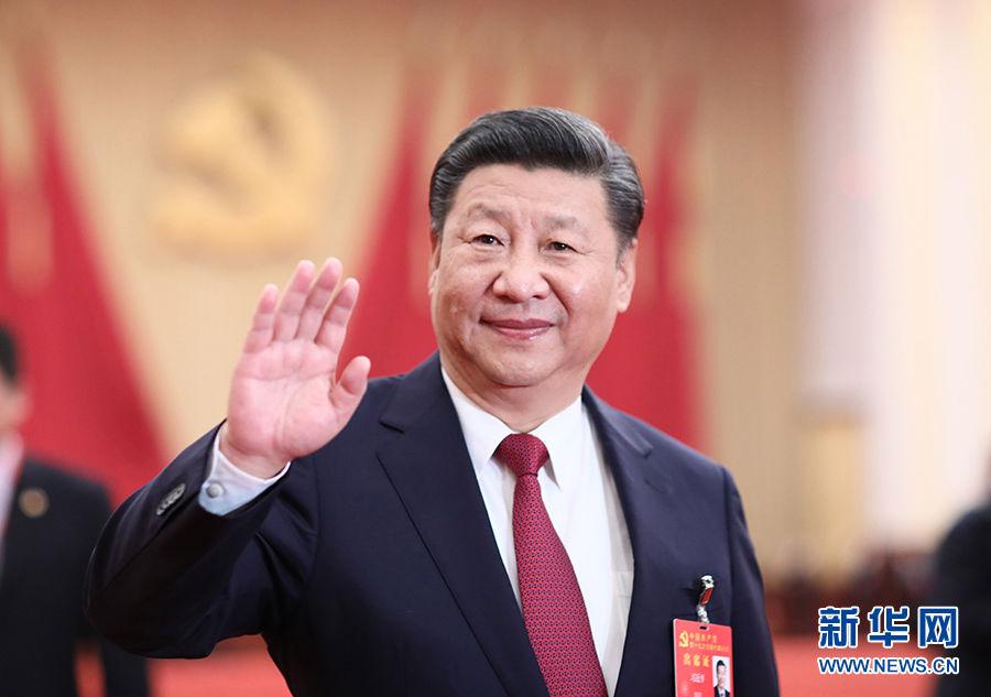 (现场实录)习近平:在庆祝中华人民共和国成立70周年大会上的讲话