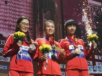 女子20公里竞走颁奖仪式:中国选手占领领奖台