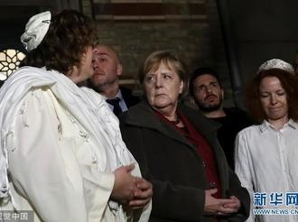 德国总理默克尔访问柏林新犹太教堂 悼念枪击案遇难者