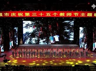 歌曲:中国力量