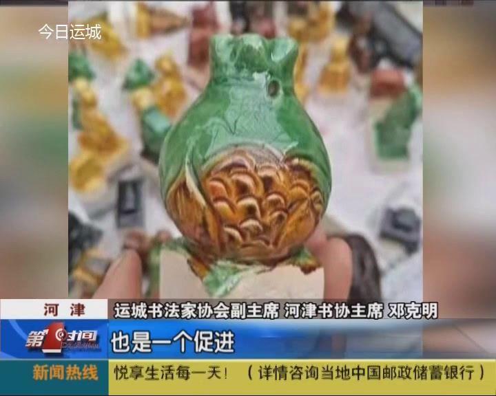 河津:琉璃艺术印章 方寸间的大千世界