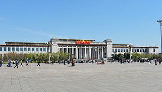 国博将首次大规模展示馆藏甲骨