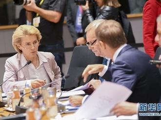欧盟秋季峰会进入第二日