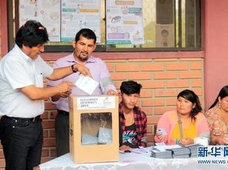 玻利维亚大选投票开始