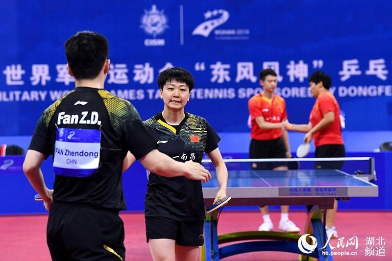 【军运会】中国队包揽乒乓球混双冠亚军