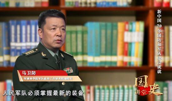 """国史讲堂:""""七个一""""诠释国防和军队建设成就"""