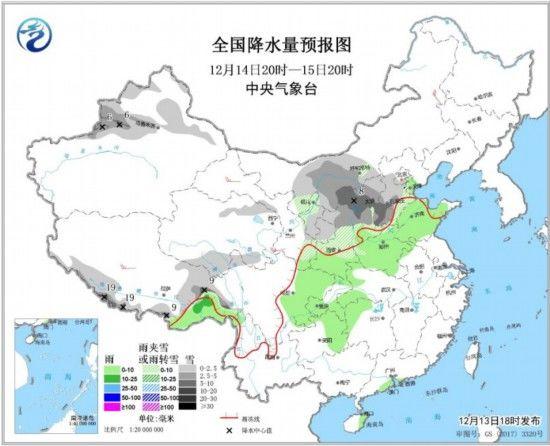 14日-15日 山西省将出现一次大范围雨雪天气过程
