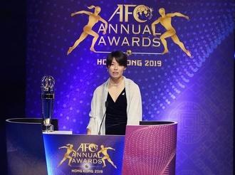 2019亚足联年度颁奖典礼在香港举行