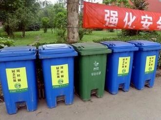 山西1213个行政村开展生活垃圾分类
