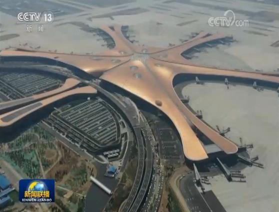 京津冀交通一體化格局基本成型 大興機場年客流量將達1億人次