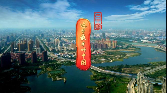 這里最早叫中國-傳承·仿古青銅