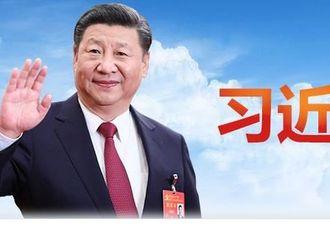 抢先看!习近平主席2019年首次出访