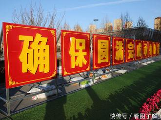 楼阳生在太原调研二青会场馆和城市建设管理工作时强调  对标京沪港深杭规制 提升太原都市区品质