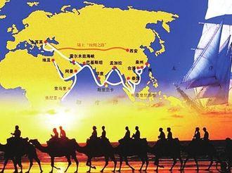 """习近平将出席第二届""""一带一路""""国际合作高峰论坛并举行相关活动"""