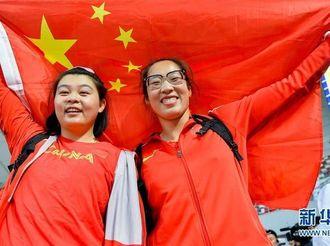 多哈亚锦赛:中国选手包揽女子铁饼冠亚军