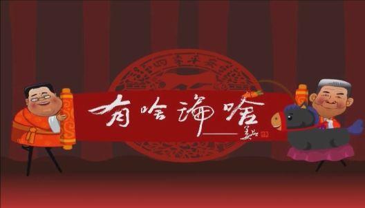 """2019年5月12日 北京""""焦大叔""""徒步去西藏 河津市民為他鼓勁"""
