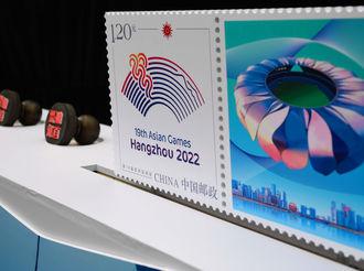 杭州亞運會首套個性化專用郵票發布