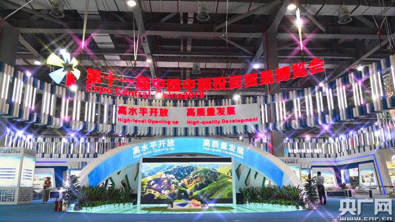 第十一届中部博览会在南昌开幕 胡春华参观山西展区 楼阳生钟山陪同参观