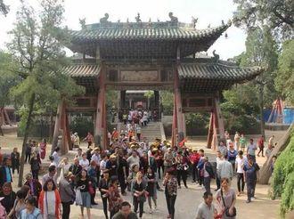 今天中国旅游日 解州关帝庙景区十元优惠