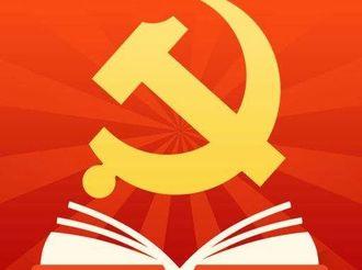 """隆重庆祝中华人民共和国成立70周年 广泛组织开展""""我和我的祖国""""群众性主题宣传教育活动"""