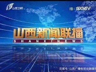 駱惠寧主持召開十一屆省委第120次常委會議
