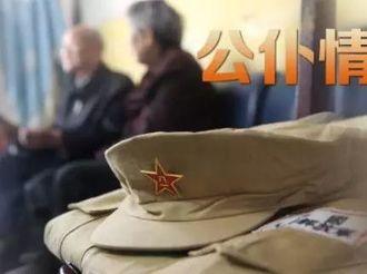 解放军报刊发长篇通讯:公仆情怀