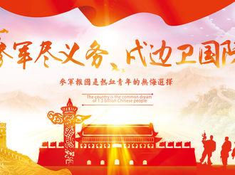 2019军校招生简章第六站:陆军装甲兵学院(附往年录取线)