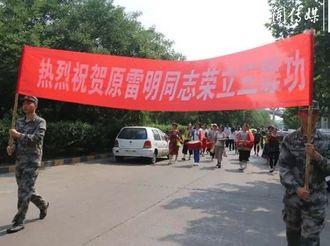 【赞】龙门村:好军人荣立三等功 部队喜报送家中