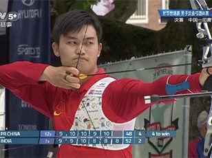 創歷史!中國隊首奪射箭世錦賽男團冠軍