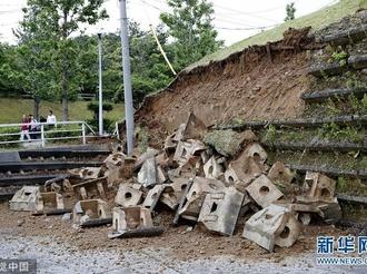 日本山形县发生6.7级地震 致26人受伤
