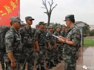 省军区工作组到闻喜县检查验收民兵整组工作