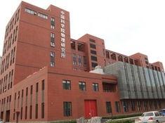 十七家中國研究機構躋身全球百強