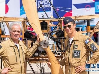 各式高科技飞机亮相巴黎航展