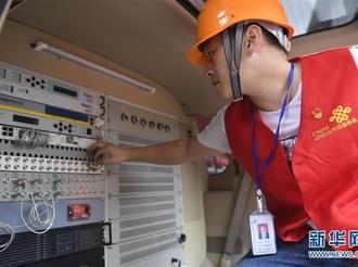 以初心和使命凝聚抗震救灾合力——记奋战在四川长宁地震灾区的党员干部