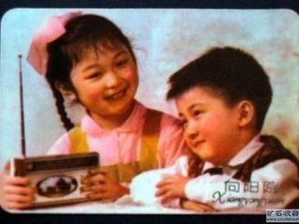 童年的回忆——纪录片《小喇叭》