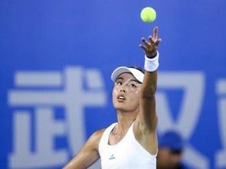 世界女子网球巡回赛(乌兰察布站)张恺琳伤愈复出表现出色