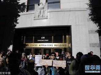 旧金山举行集会 抗议特朗普政府清除无证移民计划