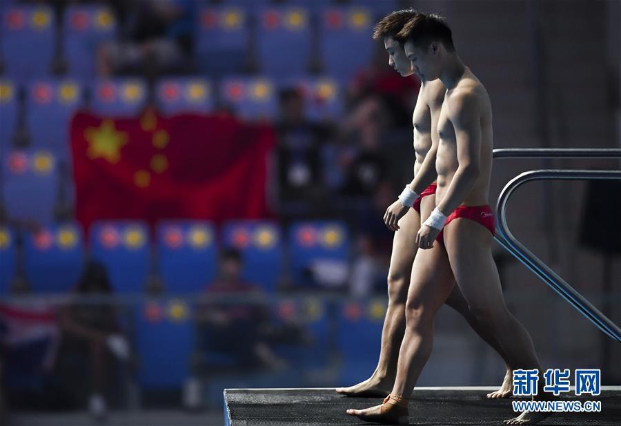 (游泳世锦赛)(5)跳水——曹缘/陈艾森夺得男子双人10米跳台金牌