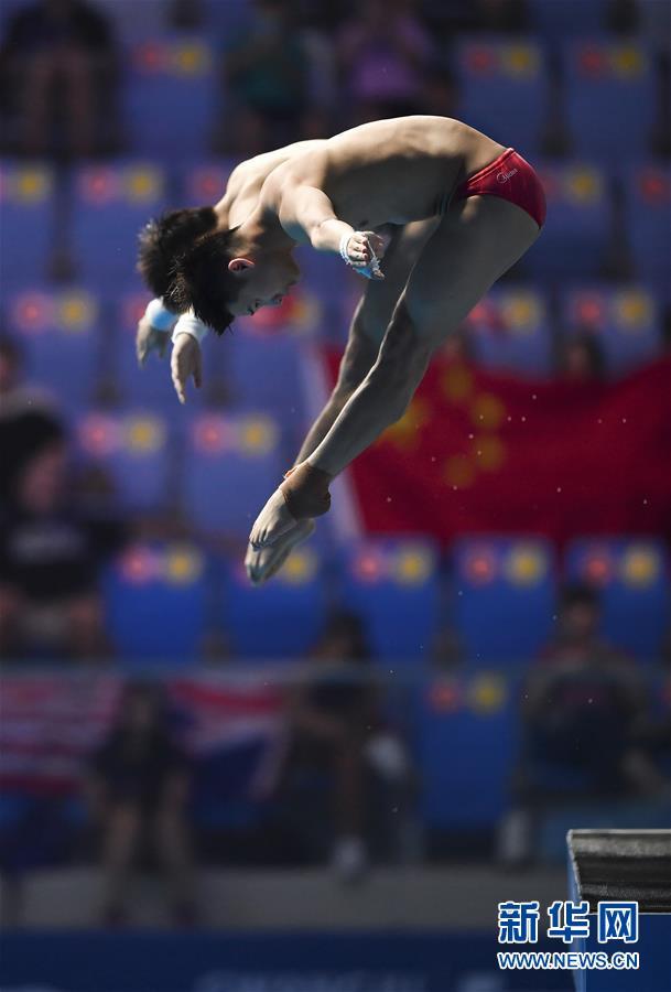 (游泳世锦赛)(7)跳水——曹缘/陈艾森夺得男子双人10米跳台金牌