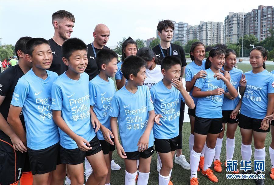 英超亚洲杯:U12邀请赛交流训练在南京举行