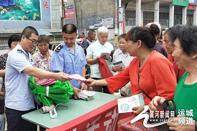 万荣县市场监管局开展保健食品科普宣传进农村活动