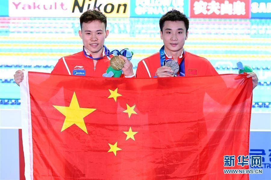 男子3米板决赛:谢思埸、曹缘夺得冠亚军