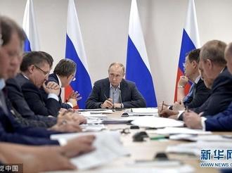 俄总统普京出席会议 商讨伊尔库茨克灾区恢复与重建事宜