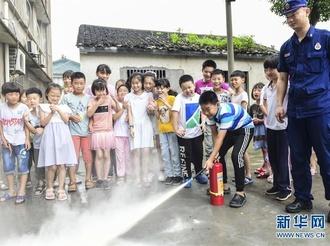 """浙江慈溪:暑期""""小候鸟""""的安全知识课堂"""