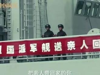 重磅丨中央军委国防动员部发布2019年全国征兵公益宣传片