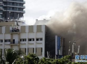 印度孟买发生火灾