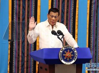 菲律宾总统呼吁恢复死刑以打击涉毒品犯罪