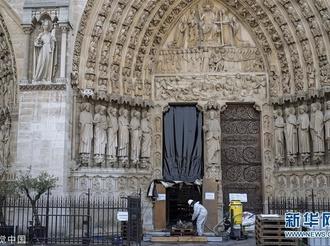 法国巴黎圣母院修复工作持续进行