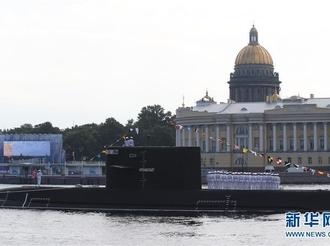 俄罗斯庆祝海军节