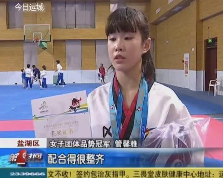 【二青会】 管鑫雅:把冠军留在山西